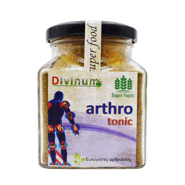 """Μείγμα υπερτροφών """"arthro tonic"""" σε σκόνη μέσα σε τετράγωνο βαζάκι της εταιρείας divinum, ζυγίζει 120gr."""