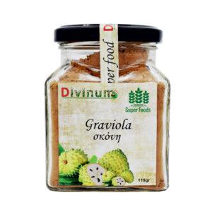 Γραβιόλα (Graviola) σε σκόνη μέσα σε τετράγωνο βαζάκι της εταιρείας divinum, ζυγίζει 110gr.