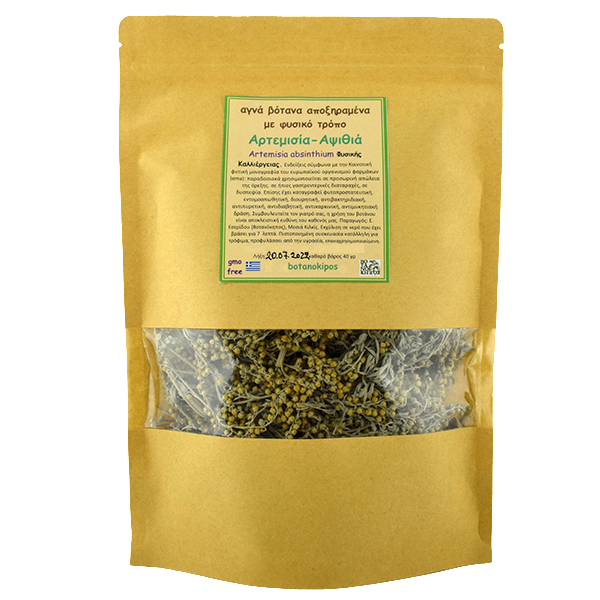 artemisia-apsithia-artemisia-absinthium-kilkis-40gr