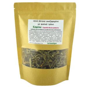 capsella-bursa-pastoris-kilkis-25gr