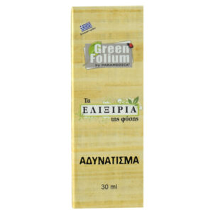 elixirio-adynatisma-green-paramedica-30ml