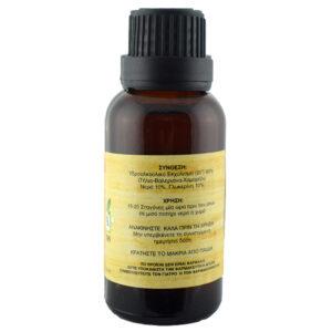 elixirio-aupnia-green-paramedica-30ml
