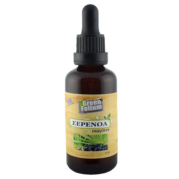 elixirio-serenoa-green-paramedica-50ml