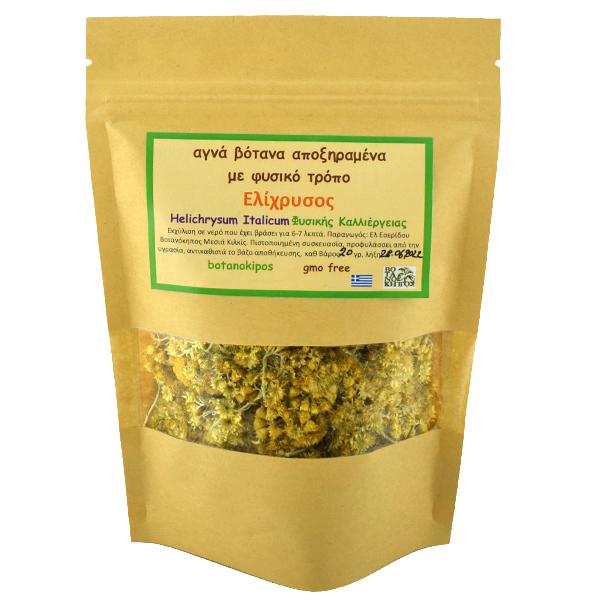 elixrusos-helichrysum-italicum-kilkis-20gr
