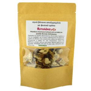 futolaka-riza-phytolacca-americana-kilkis-40gr
