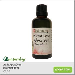 ladi-avokado-divinum-50ml-diafimisi