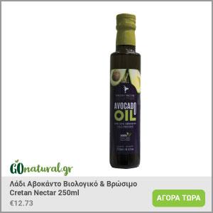 ladi-avokanto-viologiko-vrosimo-cretan-nectar-250ml