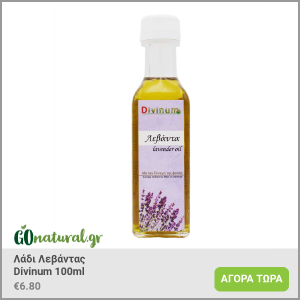 ladi-levantas-divinum-100ml-diafimisi