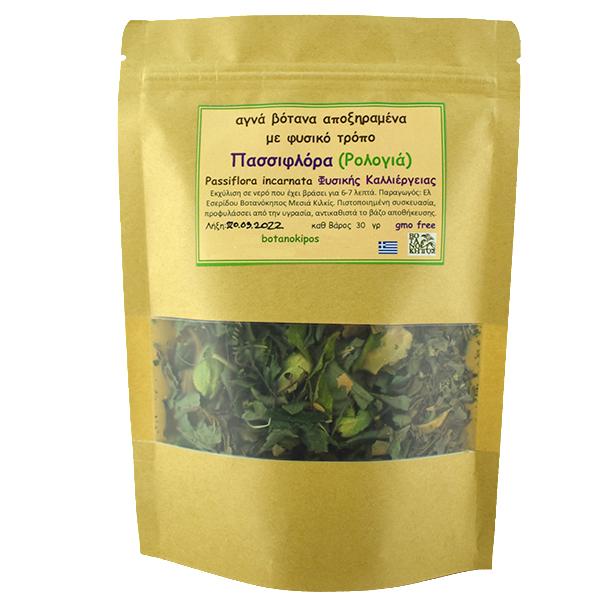 passiflora-incarnata-kilkis-30gr