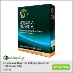 spiroulina-nigritas-viologiki-120-diskia-48gr-diafhmish