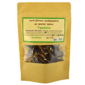 taraxako-riza-taraxacum-officinalis-kilkis-25gr