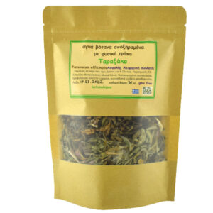 taraxako-taraxacum-officinalis-kilkis-30gr