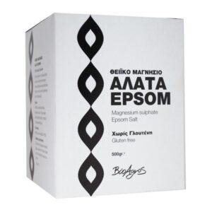 Άλατα epsom στο κουτί. Έχει λευκό χρώμα σαν κύβος με μαύρα γράμματα