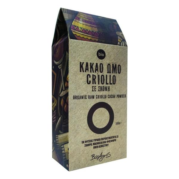 Κακάο ωμό ποικιλίας criollo βιολογικό σε σκόνη στη συσκευασία του
