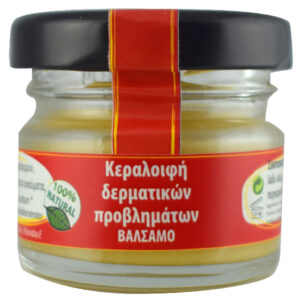 keraloifi-valsamo-20ml