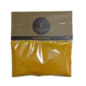 Κουρκουμάς σε σκόνη μέσα σε διάφανη συσκευασία με καφέ καρτελάκι της Iperos βάρος 50gr