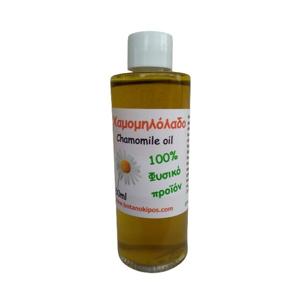 Λάδι χαμομηλιού φυσικό προϊόν σε γυαλινο μπουκάλι διάφανο με λευκή ετικέτα
