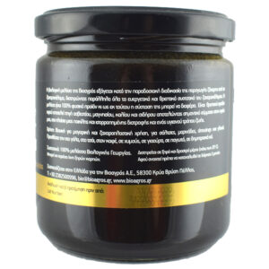 melasa-zacharokalamou-blackstrap-molasses-viologiki-500gr