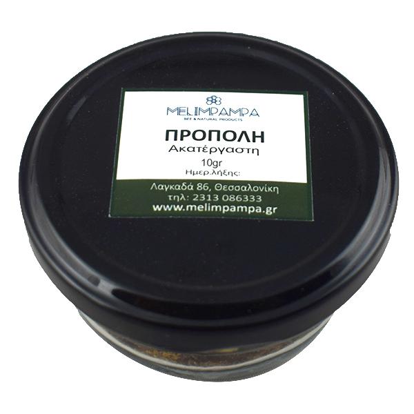propoli-akatergasti-10gr
