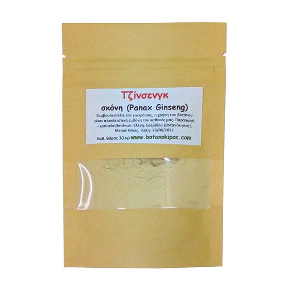 Τζίνσενγκ σε σκόνη σε φάκελο doypack με διάφανο παράθυρο από το οποίο φαίνεται η σκόνη ωχρού χρώματος