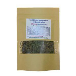 Μέντα (Mentha piperita) αποξηραμένη σε φάκελο doypack ανοιχτού καφέ χρώματος