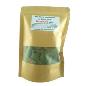 Φύλλα μουσμουλιάς (Eriobotrya jabonica) σε συσκευασία doypack 30gr