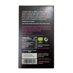 Ζάχαρη από χουρμά βιολογικό 200gr σε χάρτινο ορθογώνιο κουτί μαύρου χρώματος με πράσινα, ροζ και μωβ σχέδια, η πίσω όψη