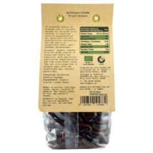 φασόλια εέγχρωμα βιολογικά βιοαγρός 350γρ