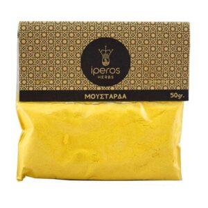 Μουστάρδα σε σκόνη σε διάφανο σακουλάκι με χάρτινη ετικέτα στο πάνω μέρος iperos 50gr