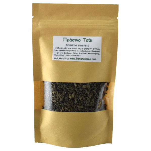 πρασινό τσάι 50γρ βοτακηπος