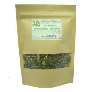 Μείγμα βοτάνων για φούσκωμα καούρες στομάχι Βοτανόκηπος 50gr