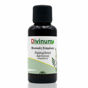 βάμμα αγριμόνιο divinum 50ml