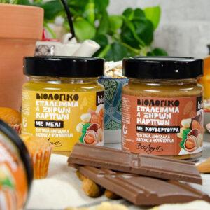 επάλειμμα 4 ξηρών καρπών με μέλι, κουβερτούρα βιοαγρός